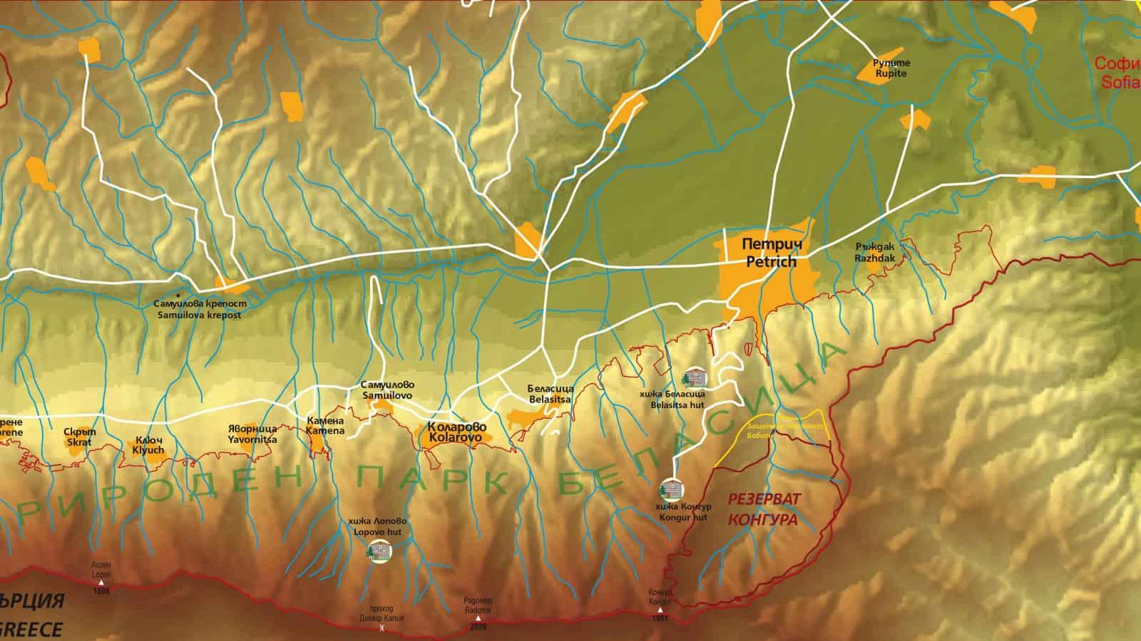 Karte des Naturparks Belasitsa