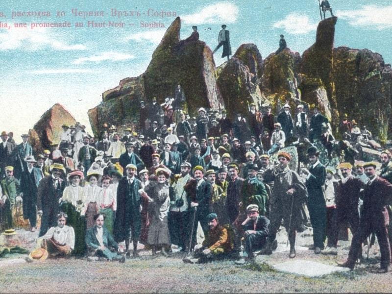 Postkarte zur Erinnerung an die Erstbesteigung - Foto: Vitosha Naturpark